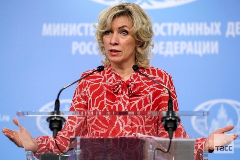 Захарова прокомментировала слова Борреля о санкциях против Беларуси. Фото: ТАСС