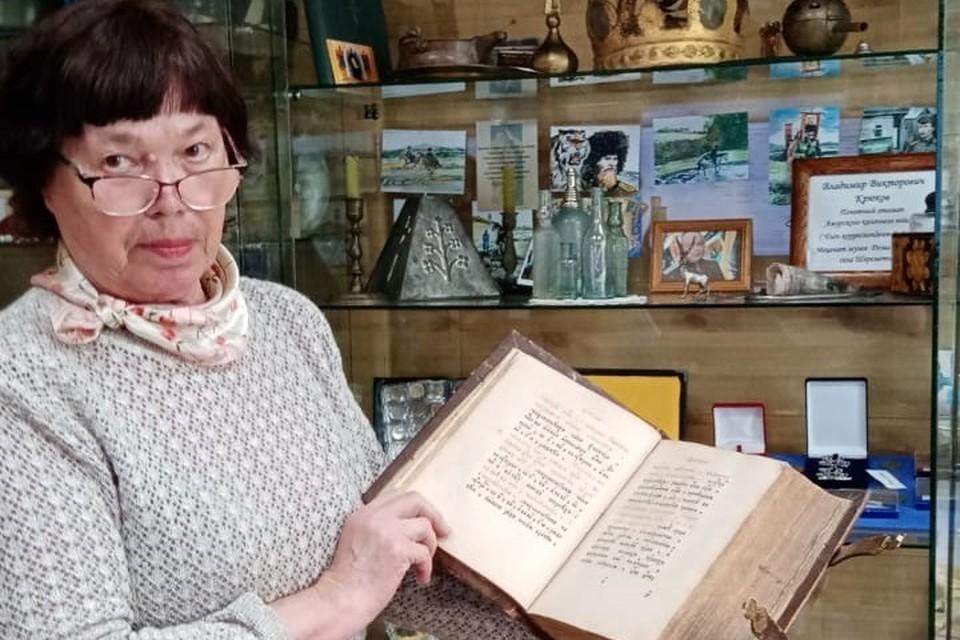 Коллекцию древних сокровищ на 5 миллионов рублей собрала жительница села в Хабаровском крае. Фото: ДК села Шереметьево.