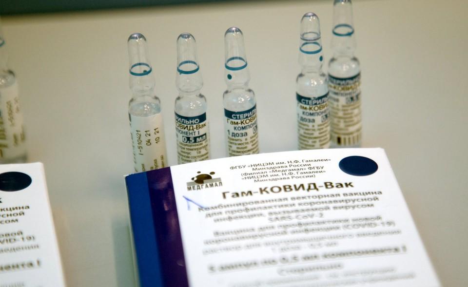 В Томской области продолжается вакцинация всех желающих от коронавируса