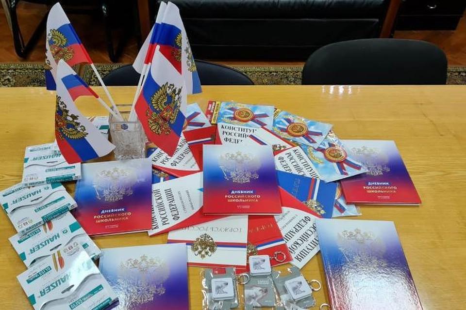 В Фокинском районе Брянска юным горожанам вручили паспорта.