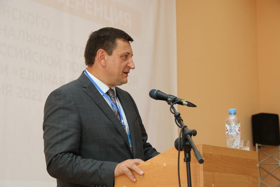 В Смоленске состоялась XXX Конференция регионального отделения «Единой России». Фото: Андрей Смирнов.