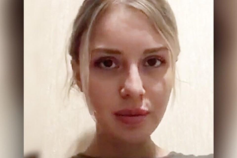 Халимат Тарамова. Фото: стоп-кадр видео-обращения девушки