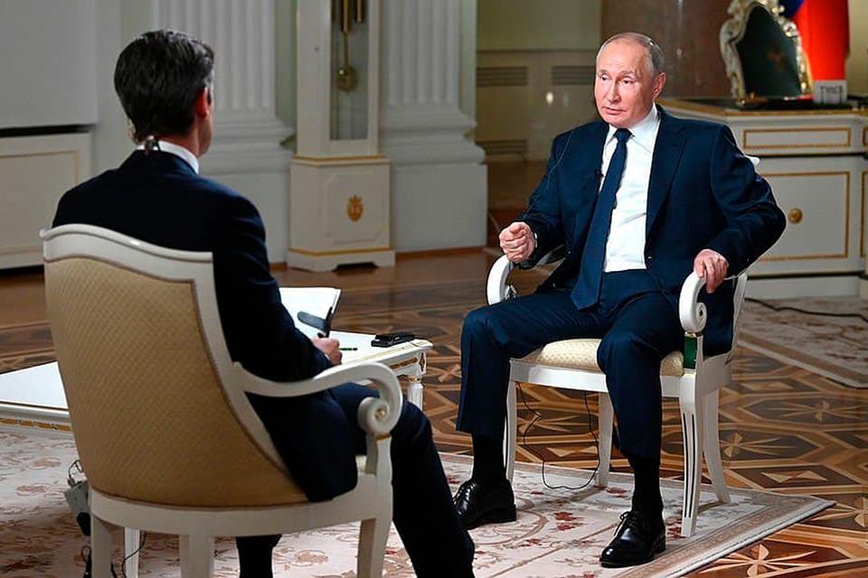 Владимир Путин дал интервью американскому каналу NBC.