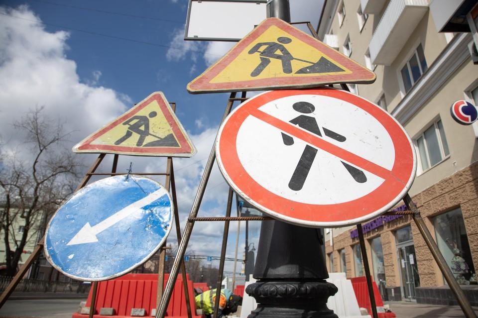 Движение транспорта и пешеходов закроют из-за проведения работа по сохранению объекта культурного наследия