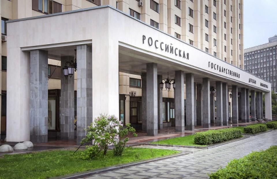 Книгу школьников из Ханты-Мансийска признали культурным достоянием страны Фото: Департамент образования администрации Ханты-Мансийска