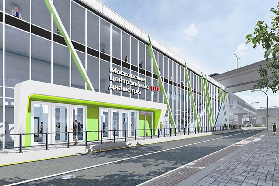 До конца 2022 года планируют завершить реконструкцию станции МЦД-1 Окружная. Фото: mos.ru