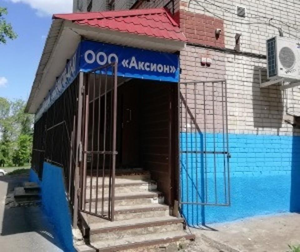 Фото с сайта ГЖИ Воронежской области
