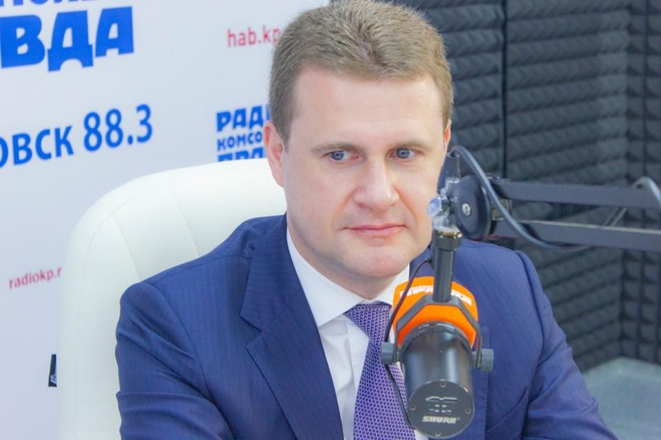 Министр РФ по развитию Дальнего Востока и Арктики Алексей Чекунков в эфире радио «Комсомольская правда»