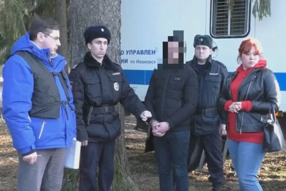 Тело 13-летнего мальчика нашли только 9 марта. Фото: СКР по Ивановской области