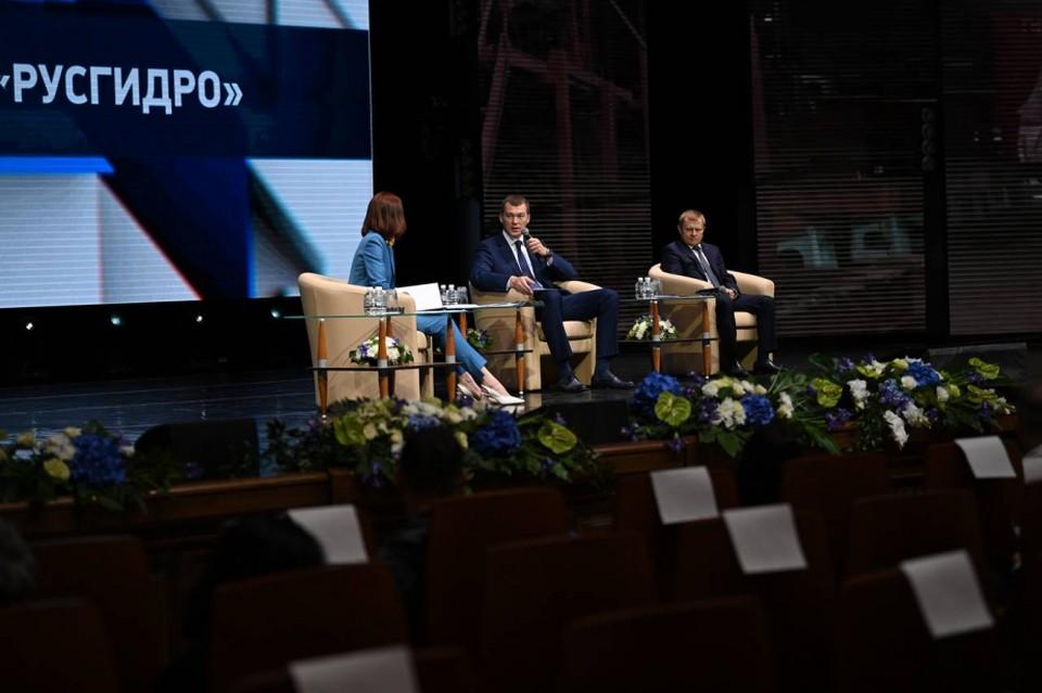 Первый инвестиционный форум «Энергия Дальнего Востока» прошел в Хабаровске.
