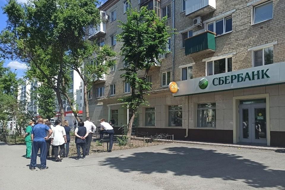 Мировые СМИ отреагировали на захват заложников в отделении банка в Тюмени