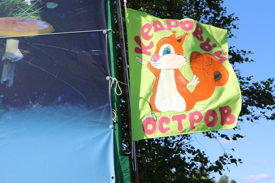 В Шурышкарском районе открылся детский этнографический лагерь