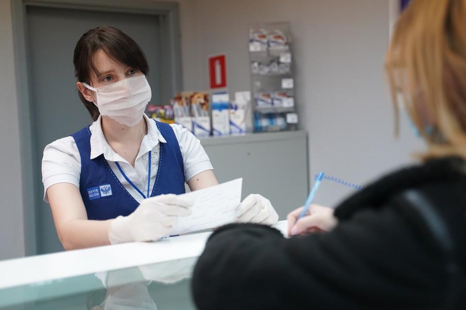 В Челябинской области 356 почтовых отделений, где клиенты оплачивают квитанции за электроэнергию без комиссии