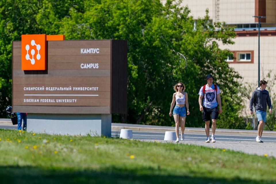 СФУ ждет на учебу выпускников Барнаула.