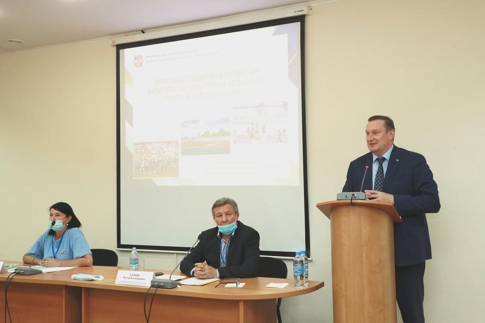 Министр Дмитрий Крикорьянц отметил, что обмен опытом для регионов просто необходим.