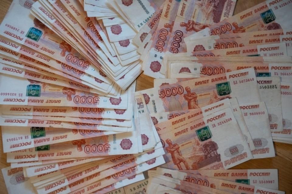 Молодая жительница Гагарина «подарила» мошенникам более 1,8 млн рублей.