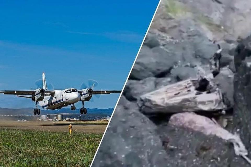 Эксперты рассказали, о чем именно переговаривались экипаж Ан-26 и диспетчер незадолго до катастрофы. Фото: aokap.ru/принтскрин видео.