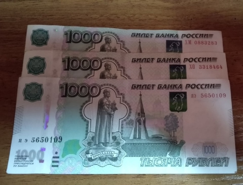 Пристав похитил принадлежащие курянам деньги в общей сумме 78 тысяч рублей