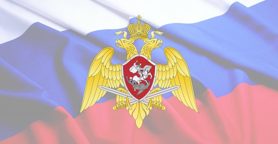 Фото: Росгвардия РФ