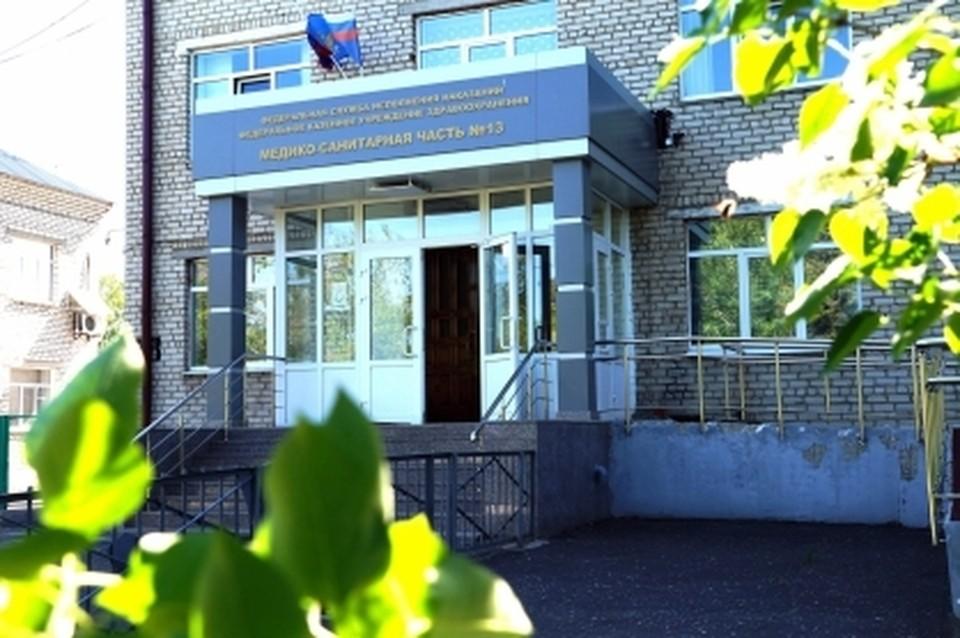 Фото: сайт УФСИН РФ по РМ