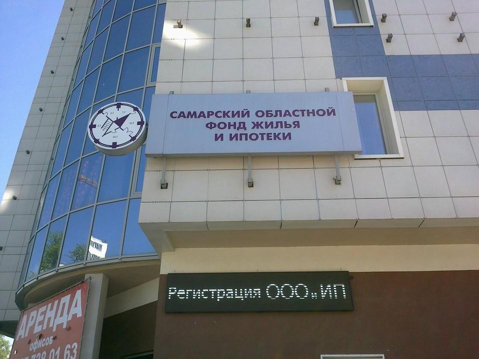 В СОФЖИ наказали топ-менеджера