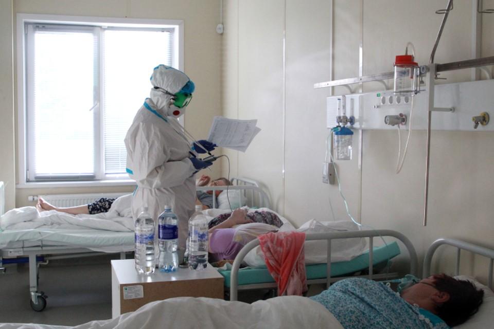Количество пациентов инфекционных стационаров, в том числе «тяжелых», продолжает расти.
