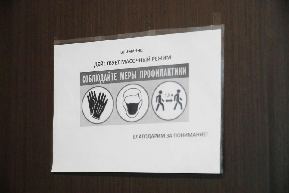 В лесосибирской поликлинике не оказалось медицинских масок для посетителей