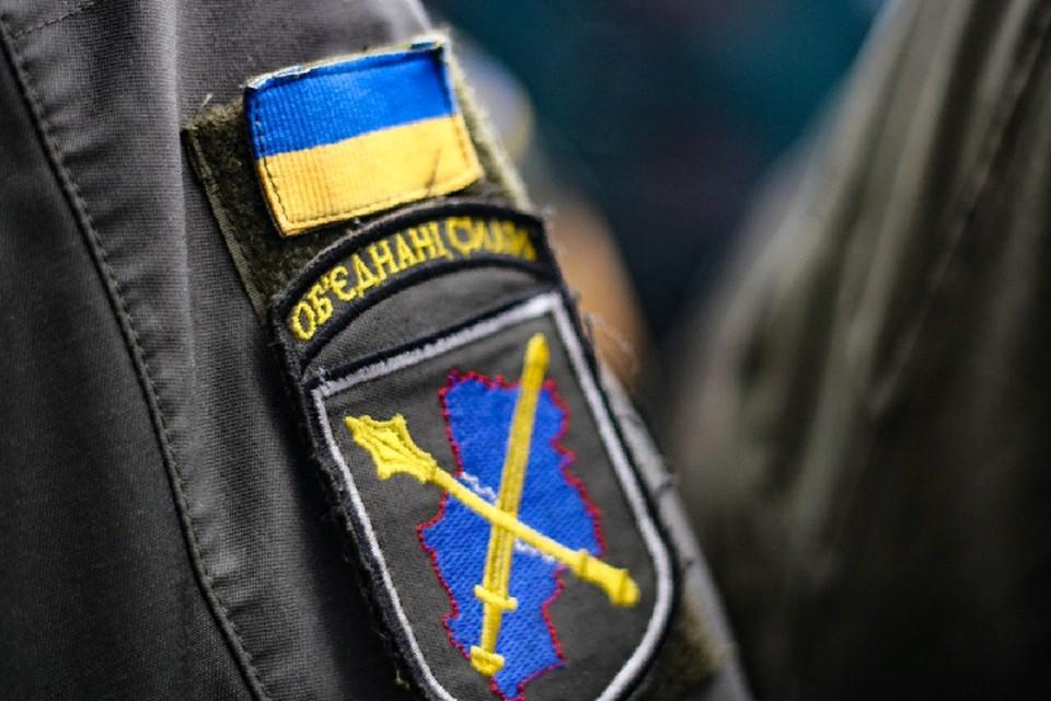 Недостачи у киевских силовиков просто колоссальные. Фото: штаб «ООС»