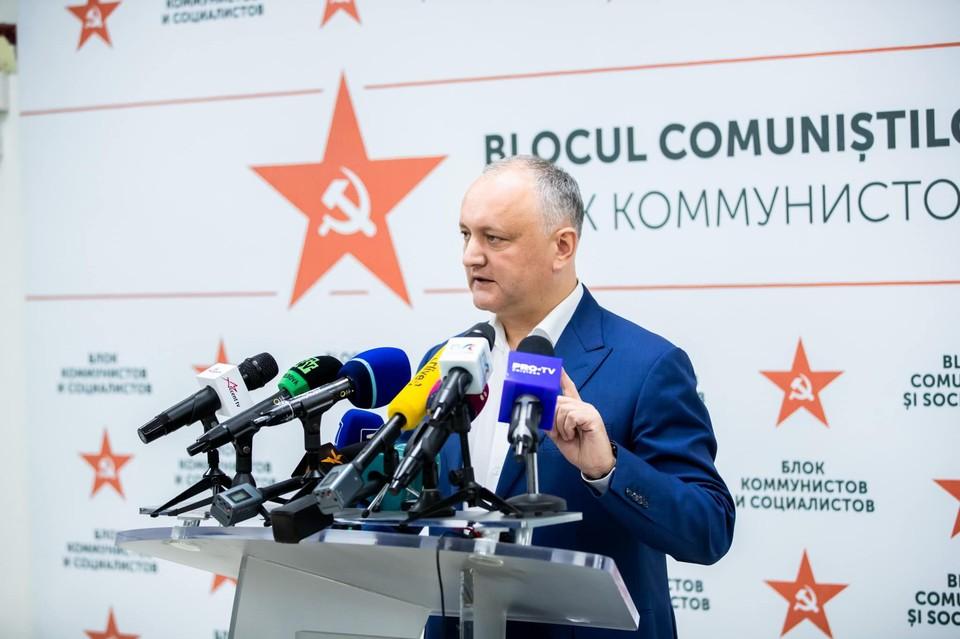 Игорь Додон выступил с обращением для прессы.