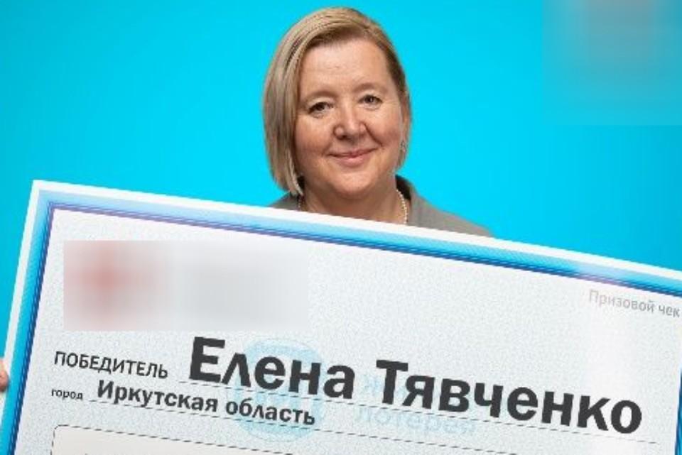 Дом у моря почти за 2 миллиона рублей выиграла в лотерею воспитательница детсада из Иркутской области. Фото: Всероссийская государственная лотерея
