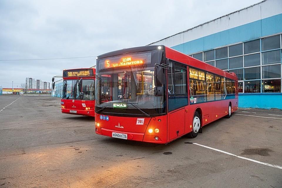 От будущего руководителя комитета ожидают новый уровень в развитии транспортной системы столицы Татарстана.