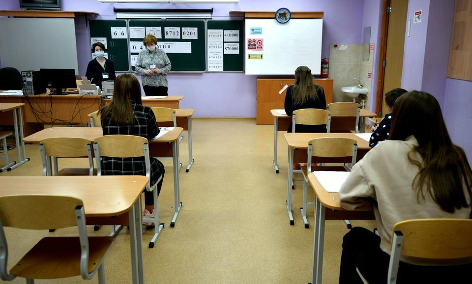 44 молодых человека и девушки в Томской области показали в этом году свои высокие знания на ЕГЭ
