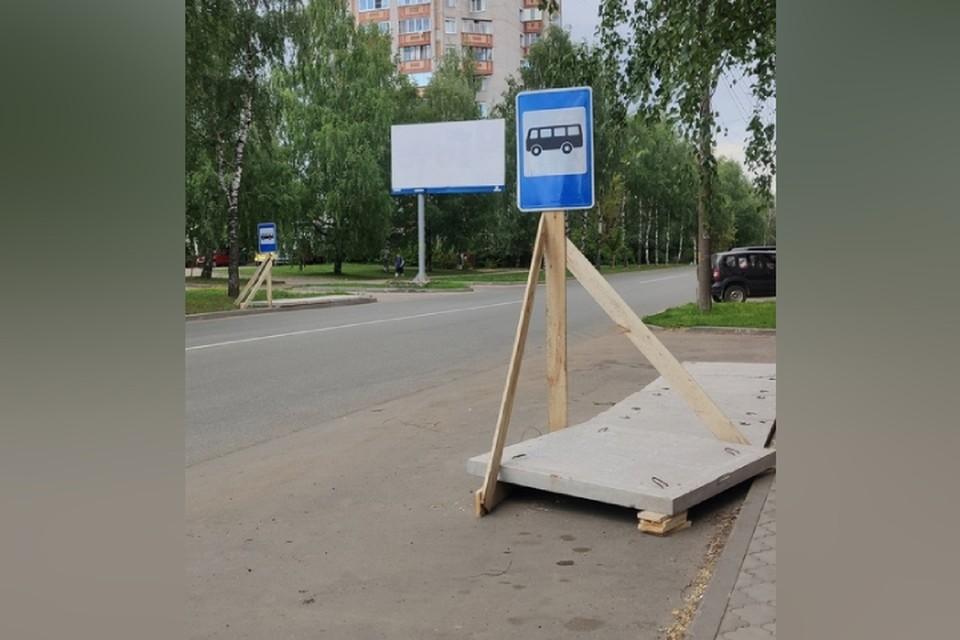 Такие временные остановки появились на улице Сурикова. Фото: vk.com/kirov_blacklist
