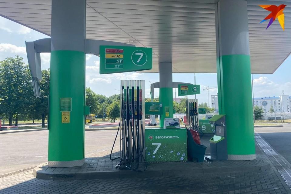В Беларуси 13 июля дорожает автомобильное топливо