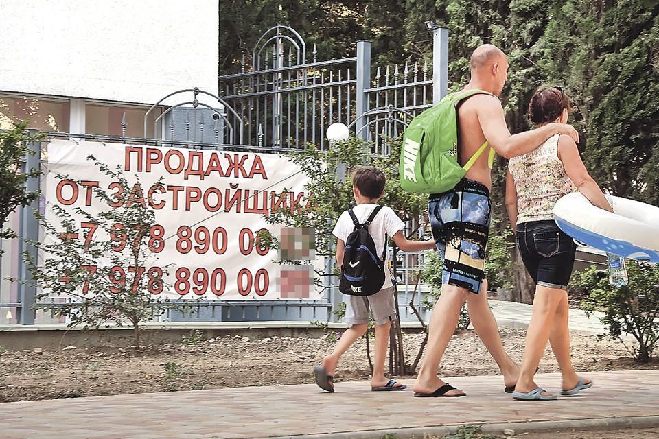Заглядываясь в Крыму на объявления от застройщиков, знайте: это, как правило, апартаменты без отделки по заоблачным ценам. Фото: Виктор КОРОТАЕВ/Коммерсантъ