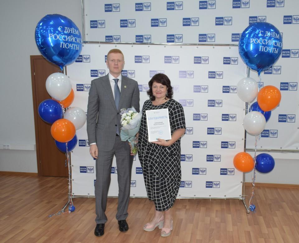 Лучшие почтовики Хабаровского края получили награды