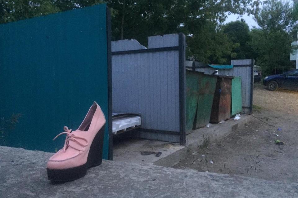 Голову нашли в десяти метрах от места, где лежала нога.