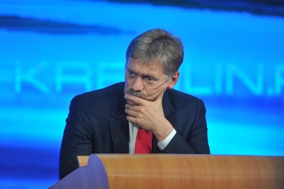 """Дмитрий Песков заявил, что невыполнение договоренностей Киевом стало причиной паузы в работе """"нормандской четверки"""""""