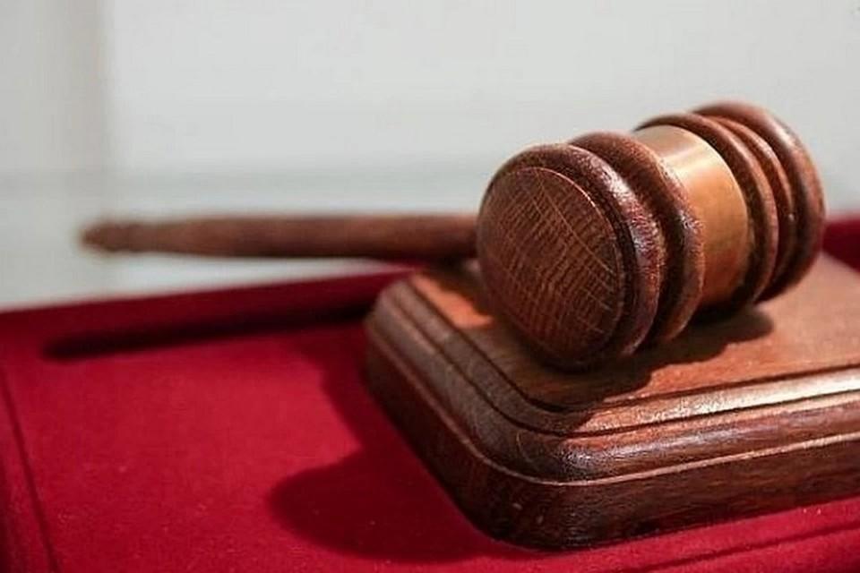 Приговор вынес Октябрьский районный суд