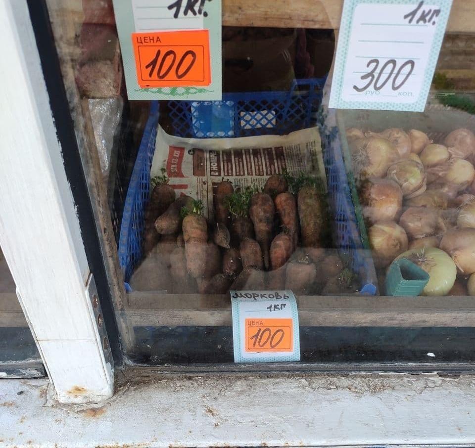 Сейчас морковь стоит в районе 100 рублей