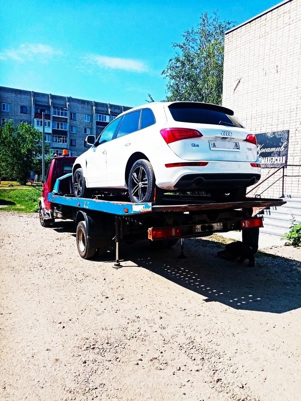 Машину выставят на продажу