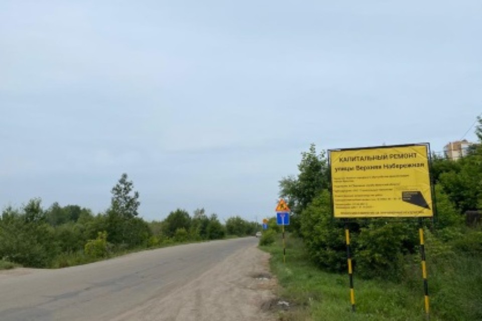 Участок улицы Верхняя Набережная закрывают на три месяца в Иркутске