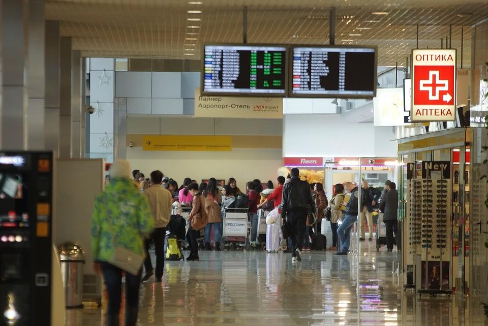 В аэропорту заверили, что скопление пассажиров не свидетельствует о каких-либо сложностях в работе системы досмотра