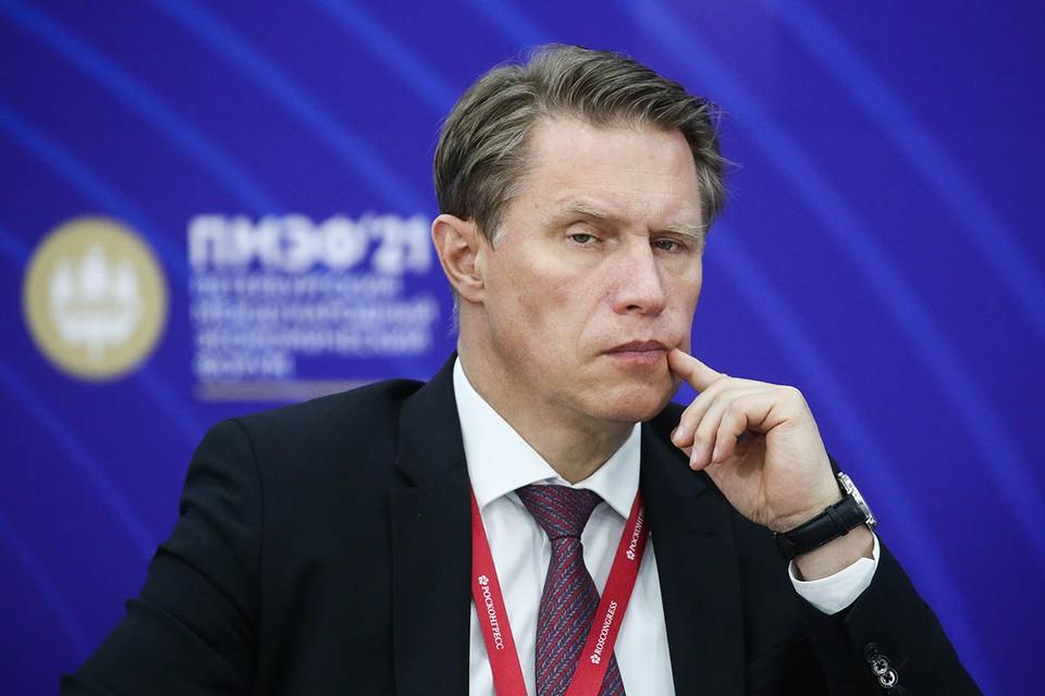 Министр здравоохранения Михаил Мурашко. Фото: Сергей Бобылев/ТАСС