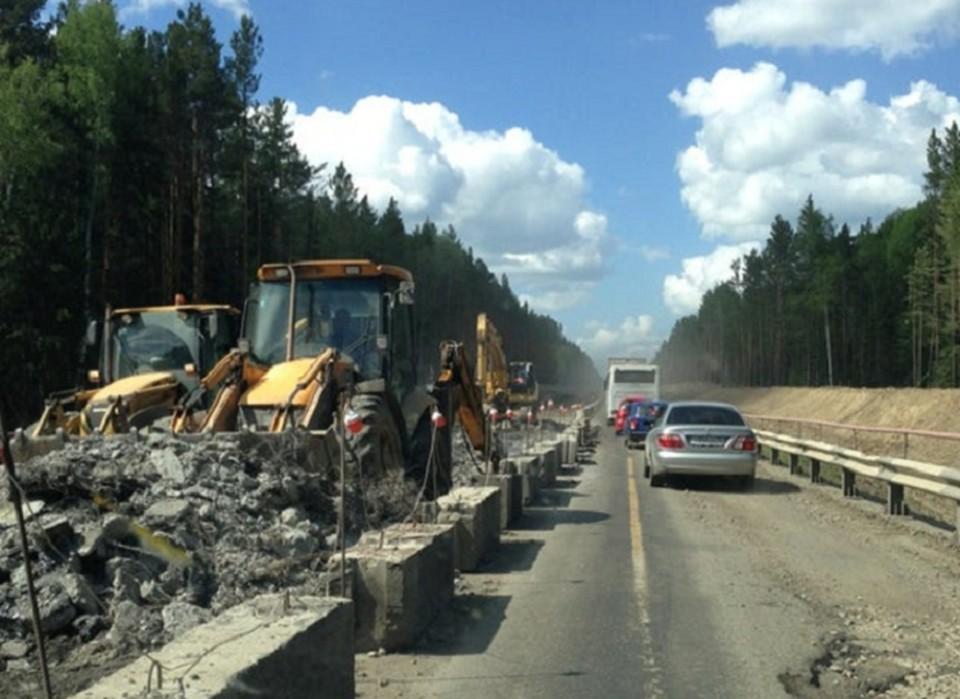 Дорожное строительство для Томской области сейчас не слишком большая редкость. К примеру, власти сегодня сообщили о перспективах в отношении новой 15-километровой трассы в южной части областного центра. Фото пресс-службы администрации региона.