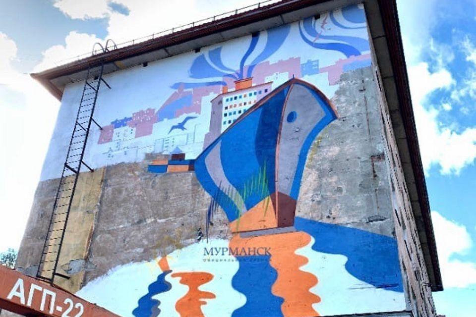 Муралы – часть программы благоустройства «Наш Мурманск». Фото: vk.com/murmanskgroup