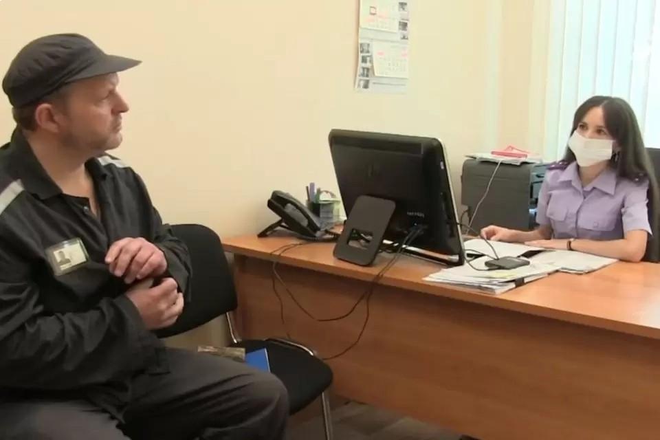 За превышение должностных полномочий экс-губернатору грозит от трех до десяти лет лишения свободы. Фото: kirov.sledcom.ru