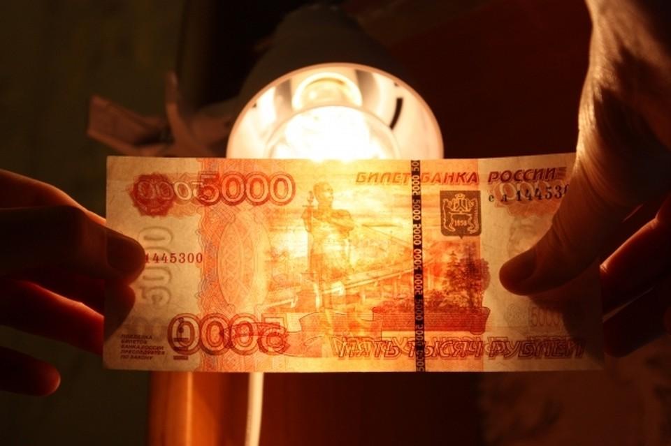 Пять миллионов рублей перечислил мошенникам житель Борского района