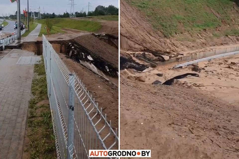 После ливня в Гродно возле четвертого моста обрушился грунт. Фото: autogrodno