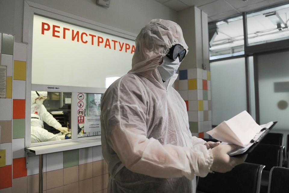 Заболеваемость снижается, но радоваться победе над эпидемией пока еще рано.